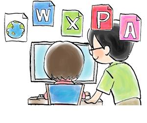 無料パソコン教室